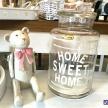 Sklenená nádoba Home Sweet Home - 94372ART