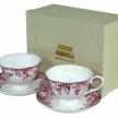 Porcelánový set 2+2 ružový,  ART 98580